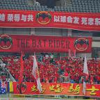 Derby Szanghaju